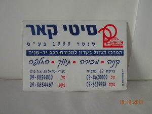 עיצוב כרטיסי ביקור לעסקים